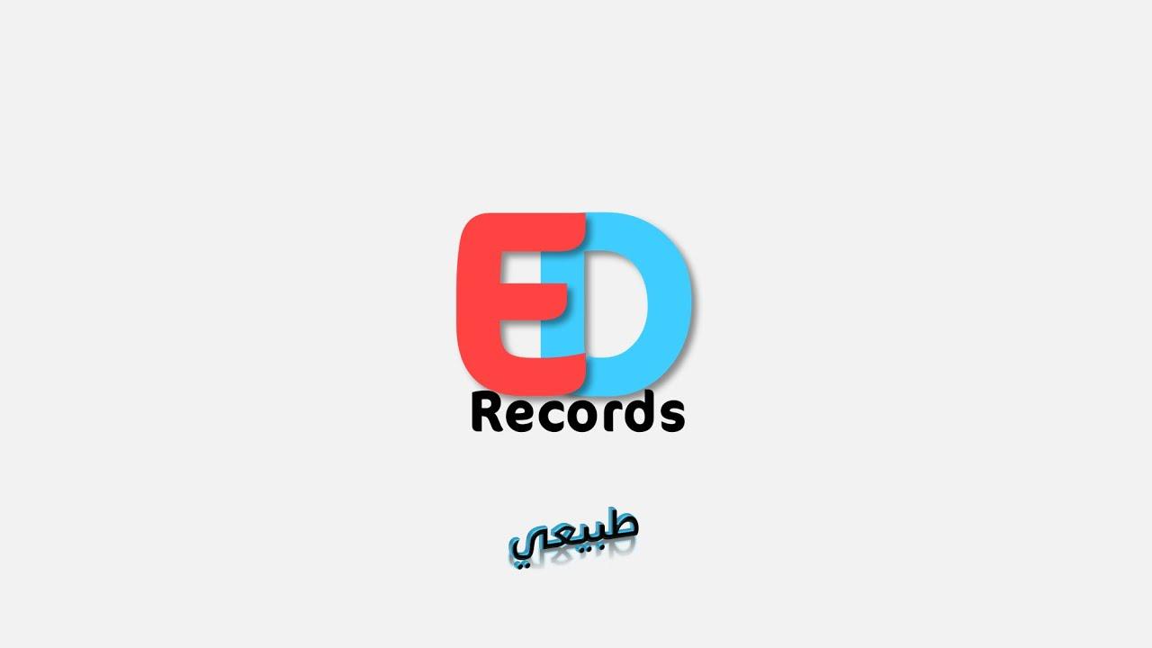 ED RECORDS / MUSIC  / مقطوعة موسيقية بعنوان / طبيعي