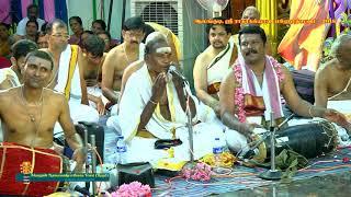 194 - Endha Malai Sevithalum | Ayikudi Sri Kumar Bhagavathar | Alangudi Radhakalyanam 2018