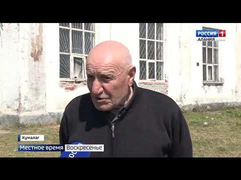 О спортшколе Хумалага сняли «фильм ужасов»
