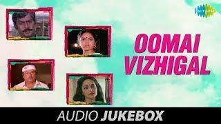 Oomai Vizhigal (1986) All Songs Jukebox | Vijayakanth, Arun Pandian | Super Hit 80s Tamil Songs