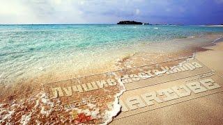 Жизнь за кадром #3 - Лучшие места Кипра