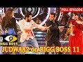 Bigg boss 11 EPISODE 1 | Judwaa 2 | Salman khan | Varun Dhawan | New  Tan Tana Tan Song DANCE Video