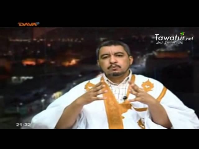 تذكرة علي قناة دافا مع المفكر الإسلامي محمد المهدي