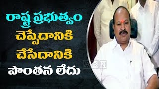 AP Rajadhani Farmers Meet with BJP Leader Kanna Lakshmi Narayana Completed