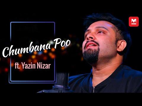 Chumbana Poo (Cover) ft. Yazin Nizar