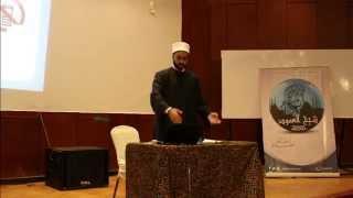 ما لا يسع المسلم جهله | المحاضرة الأولى | الشيخ أنس السلطان