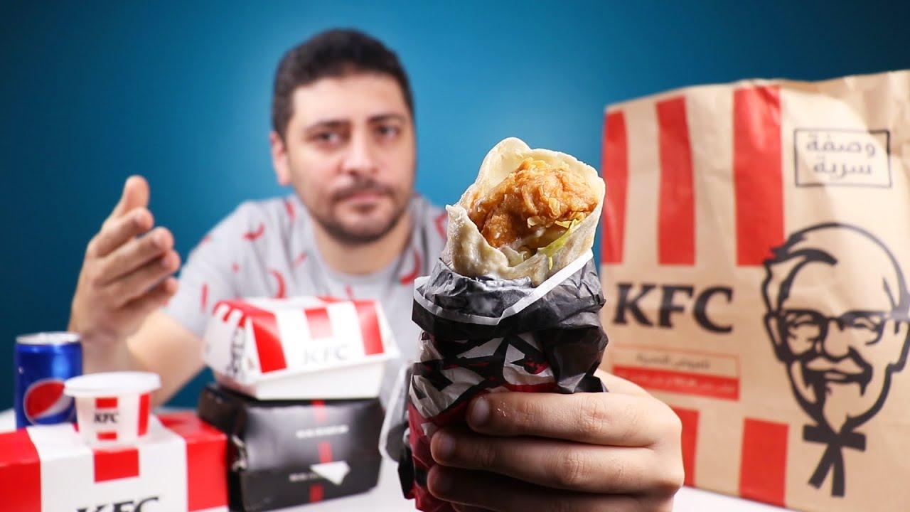 تجربة اجدد سندوتشات كنتاكى  KFC 2021 - سندوتش تشارجر الجديد