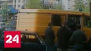 ФСБ: задержанные в Москве члены ИГ готовили теракты на транспорте