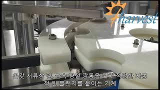 자동 플랜지 기계,종이 캔 금속 깡통 플랜저 장비,캔 …
