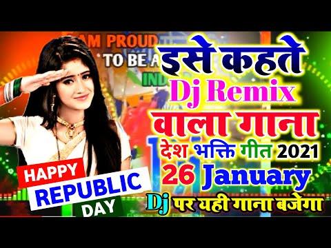 26-january-2021-dj-song-||-republic-day-2021-||-dj-remix-song-2021-||-tirange-ko-salam-||desh-bhakti