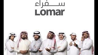 Lomar Ambassadors Campaign - BTS