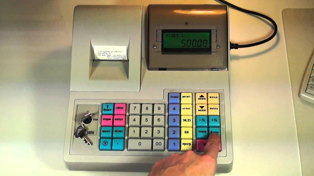 Бланк заявления в налоговую инспекцию на регистрацию журнала кассира операциониста по форме км-4. В межрайонную ифнс № __ по санкт-.