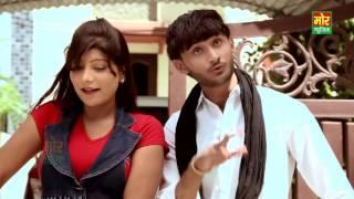 Babu Jamidar || Singer Ravi Sharan Farmana || Pooja Hooda || Mor Music