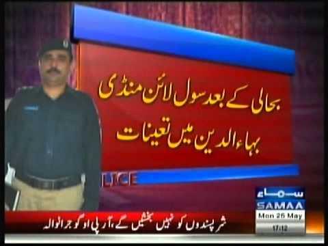 Sialkot Police killed 2 lawyers including Daska bar President