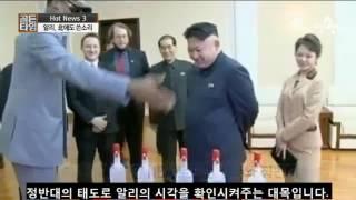 무하마드 알리, 과거 북한 향해 '매서운 펀치'