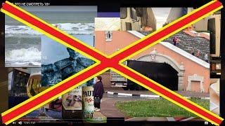 видео Какой навигатор предпочесть для путешествий по Кипру