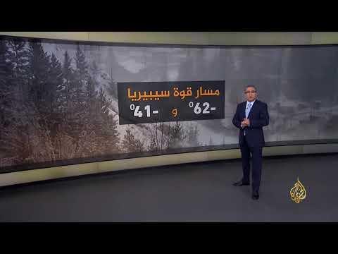 ???? تعرف إلى أكبر أنبوب لنقل الغاز الطبيعي في شرق روسيا  - 17:59-2019 / 12 / 2