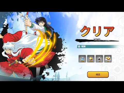 [Inuyasha: Revive Story][EARLY ACCESS] Mobile Gameplay On Android