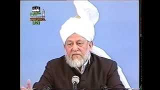 Friday Sermon 29 March 1996