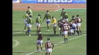 '91年度「早稲田vs大東文化」前半full