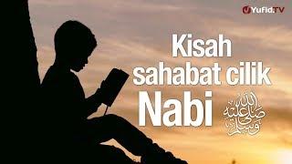 Ceramah Singkat: Kisah Sahabat Cilik Nabi - Ustadz Johan Saputra Halim, M.H.I.