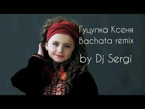 Гуцулка Ксеня - Сіреджук Василь та Оля (Bachata Remix By Dj Sergi)