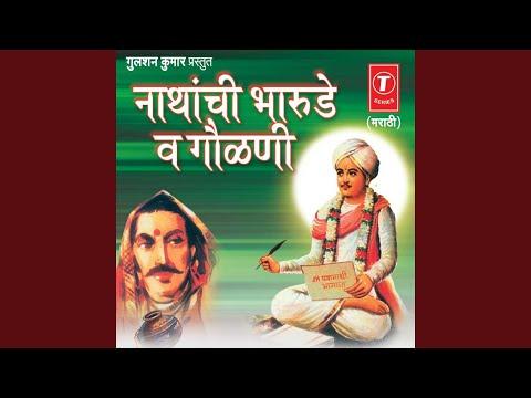 Are Kanha Krishna Murari