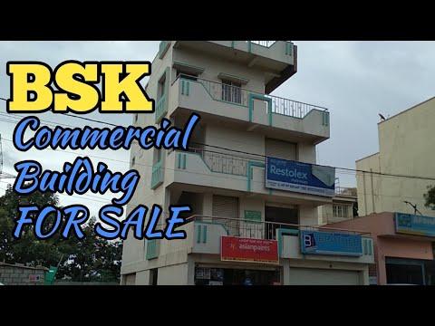 Banashankari Commercial Building for Sale 80ft Road Bangalore