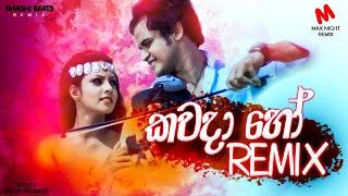 Kawada Ho Remix Gaurav Dagaonkar ShaShi Beats