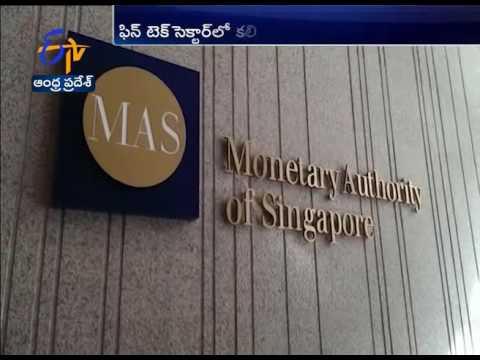 Monetary Authority of Singapore Meets CM Chandrababu Naidu
