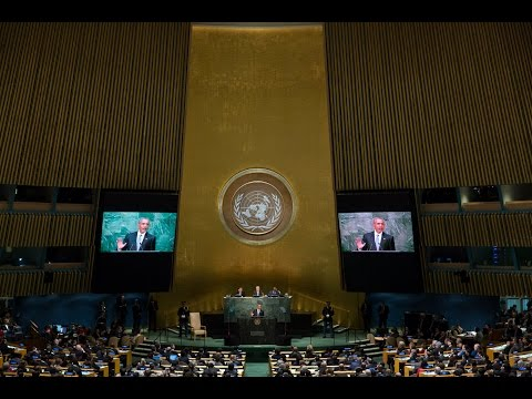 The President Addresses the 70th United Nations General Assembly