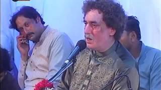 Arif Feroz Qawwal Ho Mubarak Tumhe Ya Nabi Hai Zehra Ki Aaj Rukhsti.mp3