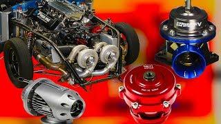 Почему турбированный автомобиль делает ПШШШ ПШШШ , клапан blowOff это что