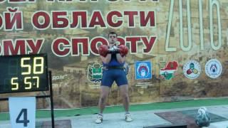 Кубок Губернатора КО 2016. Юрий Женихов. Толчок  98 раз (32 кг)
