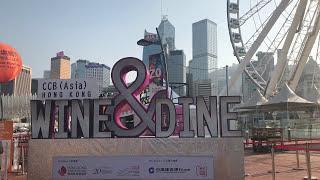 【Lake吃喝玩樂】2017香港美酒佳餚巡禮 Hong Kong Wine & Dine Festival
