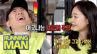 Little by little, Se Chan got used to this forced romance [Running Man Ep 505]
