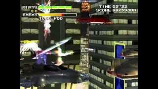 Strider 2 - S-rank No Death Clear