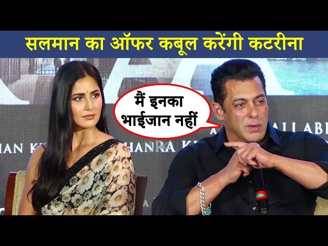 Salman Khan ने Katrina Kaif ये क्या मांगा- भरी महफ़िल में गुजारिश | Zinda | Bharat