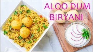 Aloo dum biryani in Instant pot || Baby potatoes Biryani || Vegetarian