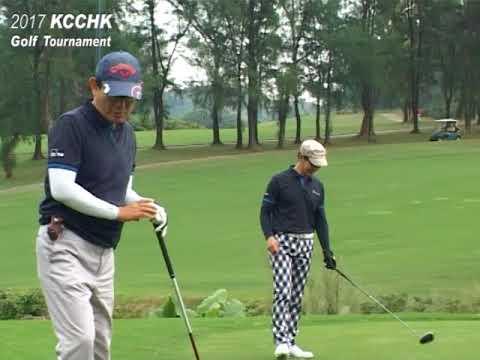 2017 홍콩한인상공회 골프대회 KOREAN CHAMBER Golf Tournament