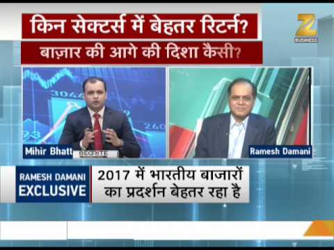 Know what stock market is from BSE Member Ramesh Damani