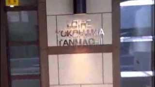 ロワール横浜反町