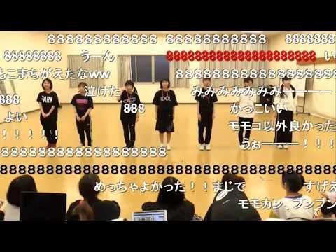 【 #WACKオーデ 四日目】WACKメンバー入りダンス本審査【~3/18】
