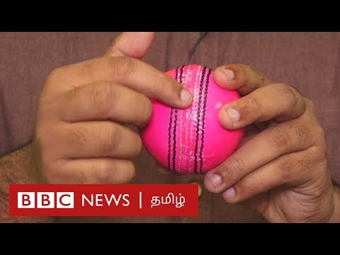 Why Pink ball for Day-Night Test Matches?  Explained in Tamil