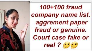 82 fraud companies screenshot 3