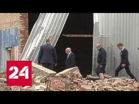 Задержан собственник аварийного кинотеатра в Балашихе