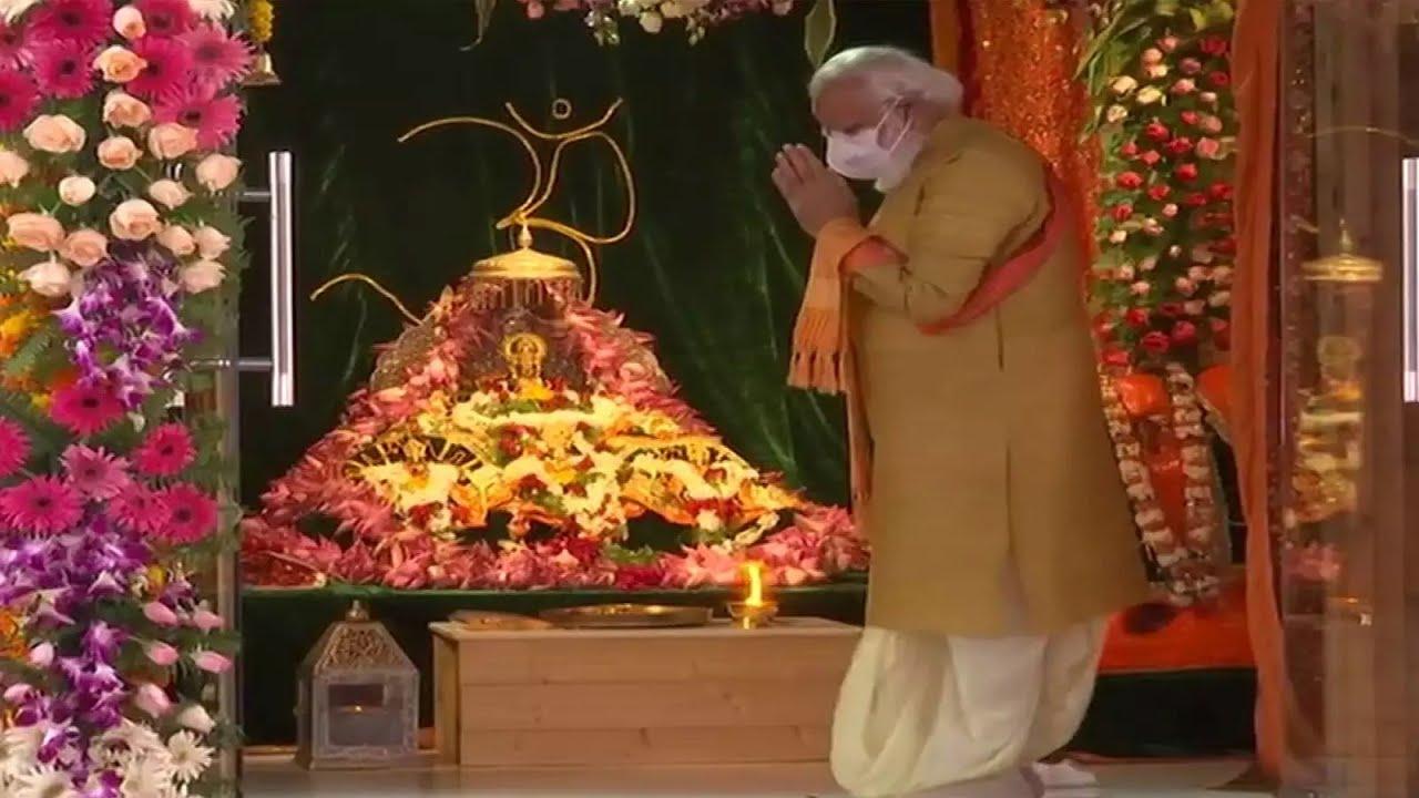 Why PM Narendra Modi said 'Jai Siya Ram', not 'Jai Shri Ram' in Ayodhya