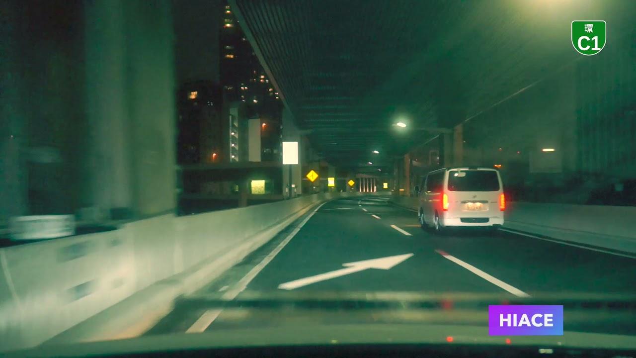 """JDM Tokyo Highway C1 """"SHUTOKO"""" Rainy Midnight Drive with MAZDA2"""
