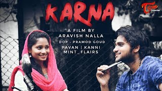 Karna || Telugu Short Film 2017 || By Aravish Nalla