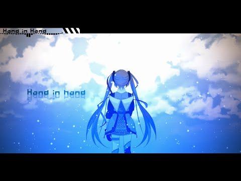 【初音ミク】 Hand in